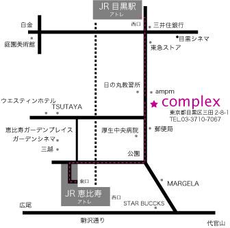 石鹸シャンプーの美容室への地図